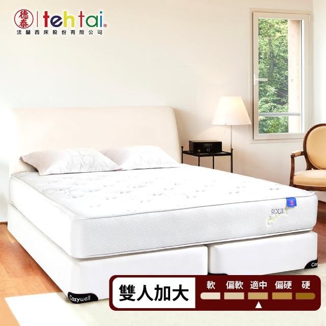 【德泰 索歐系列】獨立筒 彈簧床墊-雙大6尺(送保潔墊)