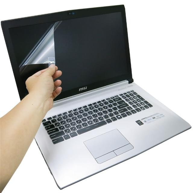 【EZstick】MSI PE70 6QD 專用 靜電式筆電液晶螢幕貼(可選鏡面或霧面)