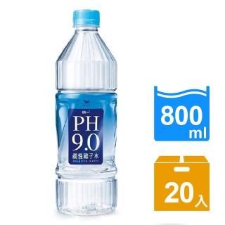 【PH9.0】鹼性離子水800mlx20入/箱(吃美食別忘了顧體質)/