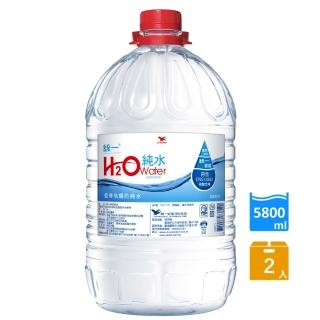 ~H2O~water純水5800mlx2入 箱 值得信賴的純水