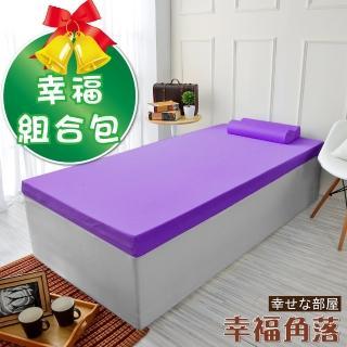 【幸福角落】幸福角落 防蹣抗菌雙膠床墊10cm厚(單人3尺)