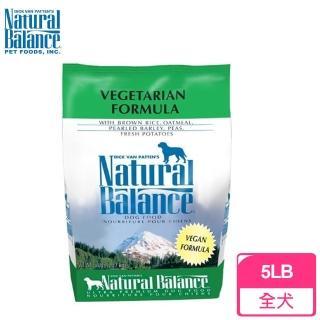 【Natural Balance】特殊低敏全素 全方位蔬菜 成犬配方(5磅)