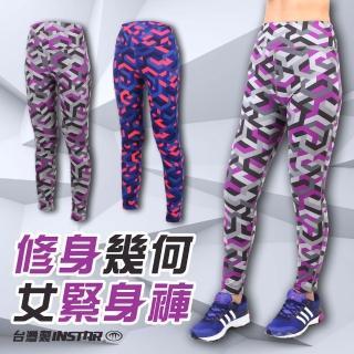 【INSTAR】幾何女款緊身長褲-瑜珈 慢跑 路泡 有氧 台灣製(灰黑紫)