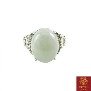 【菲鈮歐】冰糯種白翡大蛋面戒指(1455)