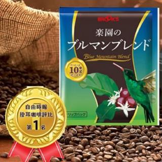 【日本布魯克斯】藍山綜合掛耳式濾泡咖啡(25入獨享袋)