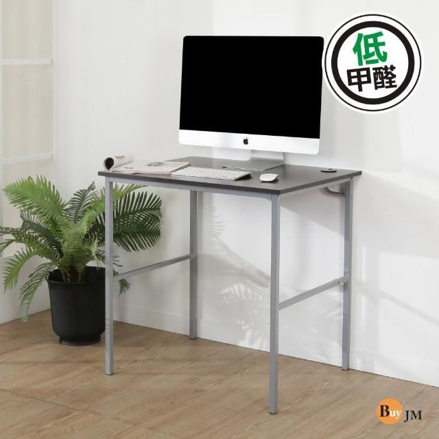 【BuyJM】簡單型防潑水低甲醛粗管工作桌/電腦桌/寬80cm