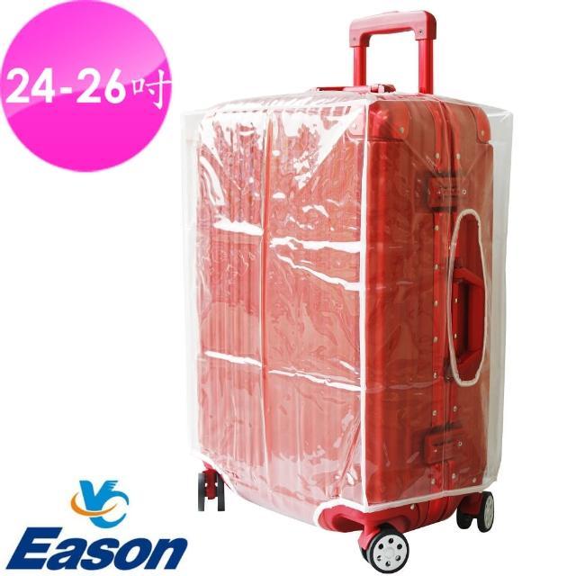 【YC Eason】行李箱透明防護套(24-26吋)