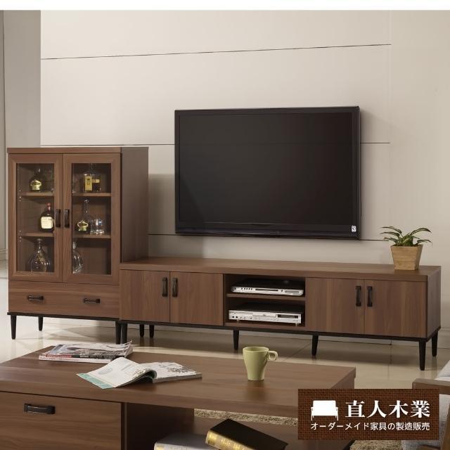 【日本直人木業】Industry 210CM 電視櫃加玻璃展示櫃