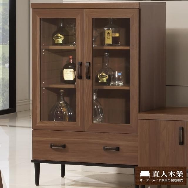 【日本直人木業】Industry簡約生活玻璃展示櫃