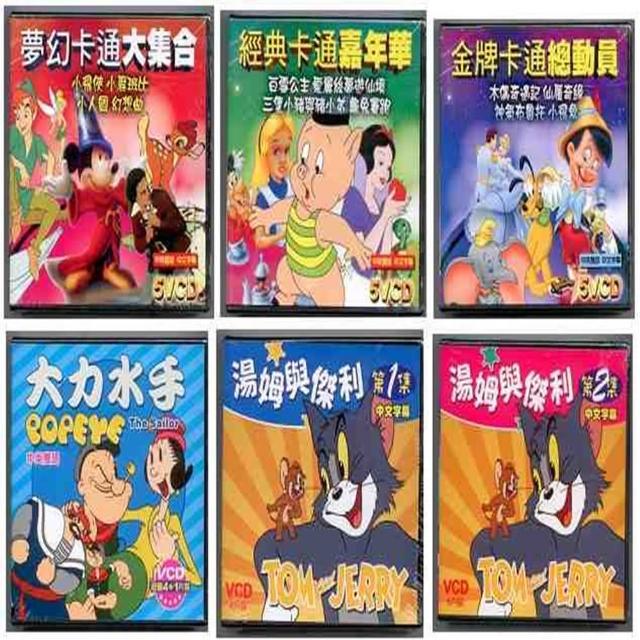 【精選卡通】迪士尼金牌卡通總動員(VCD組)