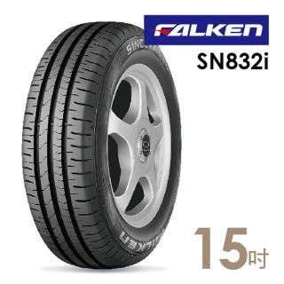 【飛隼】SN832i省油耐磨輪胎 送專業安裝定位 195/65/15(適用於Altis WISH等車型)