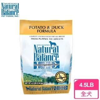 【Natural Balance】特殊低敏無穀 馬鈴薯鴨肉 全犬配方 大顆粒(4.5磅)