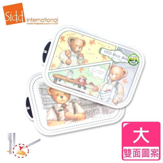 【Sidd】韓國進口故事熊抗菌砧板-大L