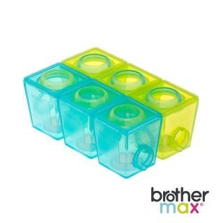 【英國 Brother Max】副食品分裝盒(小號6盒)