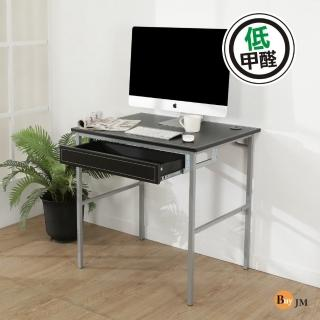 【BuyJM】低甲醛粗管仿黑馬鞍皮抽屜工作桌/寬80cm