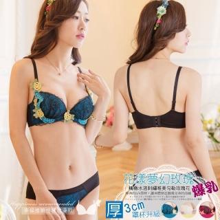 【曼格爾】日系內衣-花漾夢幻仙子玫瑰物語性感內衣 AB罩32-36(藏青藍)