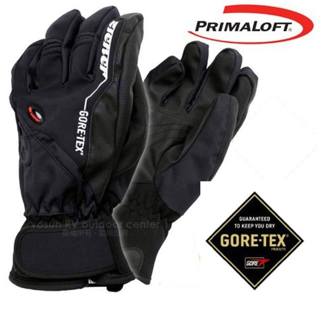 【德國 ZIENER】新款 探險家 Gore-Tex + Primaloft 防水透氣手套(黑 AR-62)