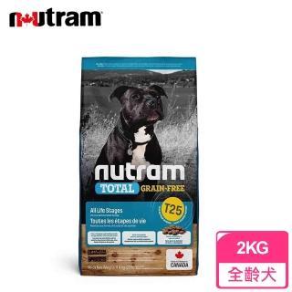 【紐頓Nutram】無穀全能系列 T25 全齡犬潔牙 鮭魚+鱒魚(6磅)