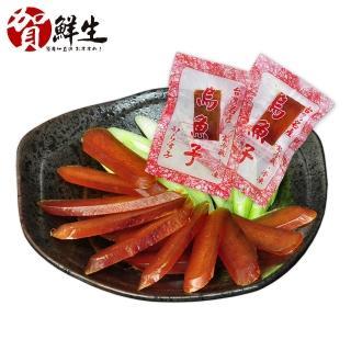 【賀鮮生】野生烏魚子一口吃60包(5g/包)