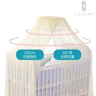 【美國 L.A. Baby】豪華全罩式嬰兒床蚊帳(加大加長型/淡黃色)