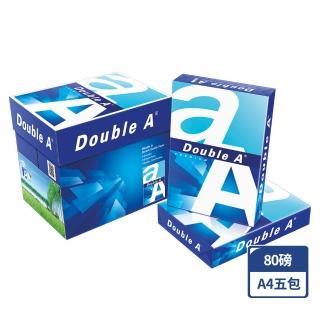 【Double