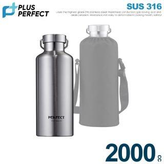 【PERFECT 理想】極緻316不鏽鋼保溫杯-2000CC附背袋(台灣製造)