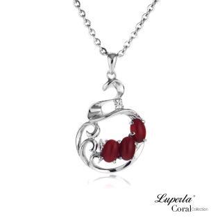 【大東山珠寶】天然阿卡珊瑚項鍊墬飾#0001(天然阿卡珊瑚)
