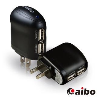 【aibo】AC 電源轉 USB 2PORT 充電器 - 3100mA