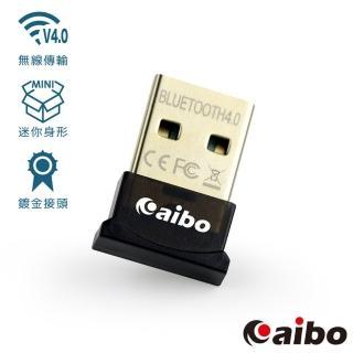 【aibo】Bluetooth V4.0 微型藍芽傳輸器