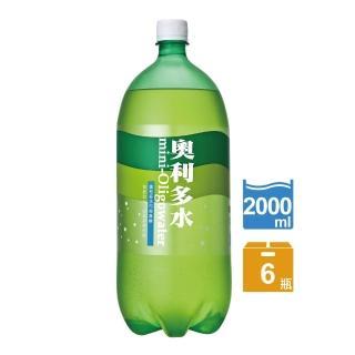 【金車】奧利多水2000ml-6瓶/箱