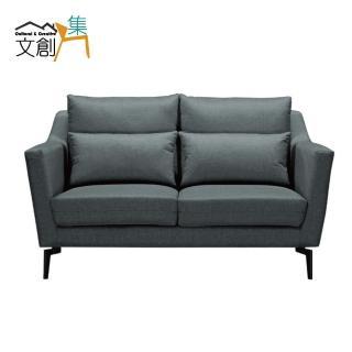 【文創集】尼斯肯  時尚雙人座布沙發(三色可選)