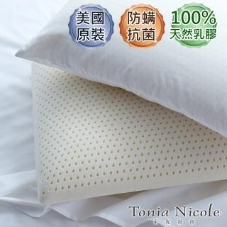 【Tonia Nicole東妮寢飾】美國原裝進口100%天然乳膠枕(1入)