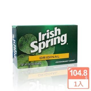【美國 Irish Spring】除汗臭專用香皂(106.3gx2入)
