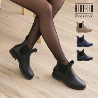 【Alberta】素面簡約質感霧面雨鞋雨靴 鬆緊帶穿脫方便(黑色)