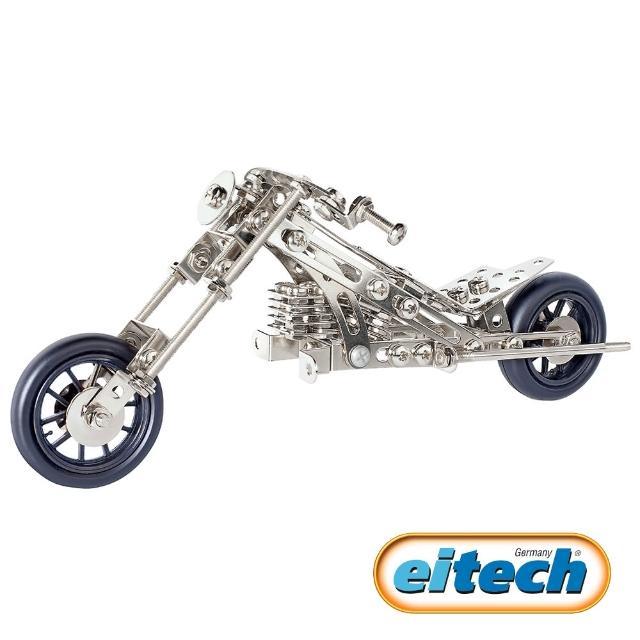 【德國eitech】益智鋼鐵玩具-3合1哈雷機車(C15)