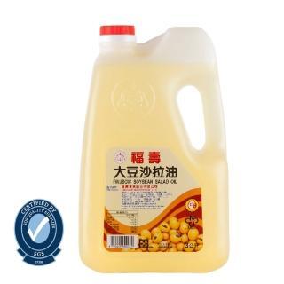 【福壽】大豆沙拉油(3L)