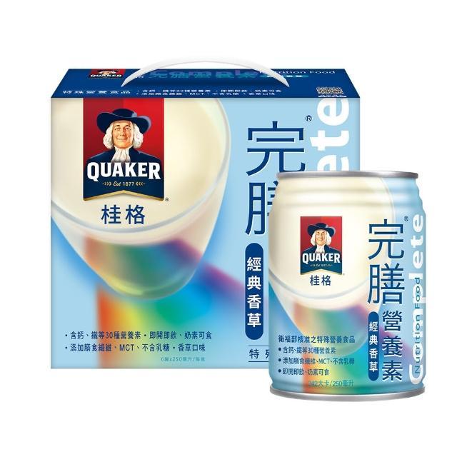 【桂格】完膳營養素香草配方禮盒250ml*6入