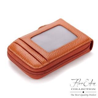 【DF Flor Eden皮夾】真皮拉鍊式多卡名片卡夾(共4色)