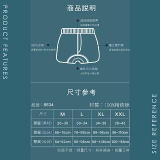 【Sun Flower三花】五片式針織平口褲.男內褲-鐵灰(專利五片式平口褲/四角褲)