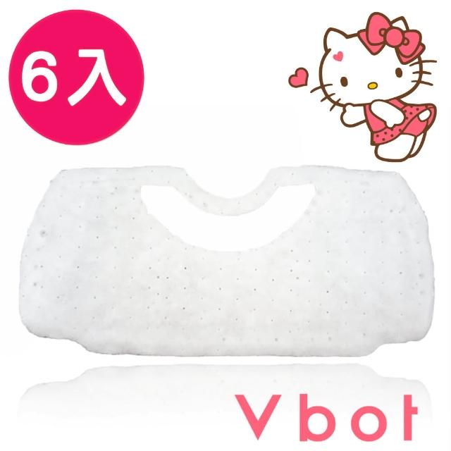 【VbotxHelloKitty】掃地機器人專用二代極淨濾網(6入)