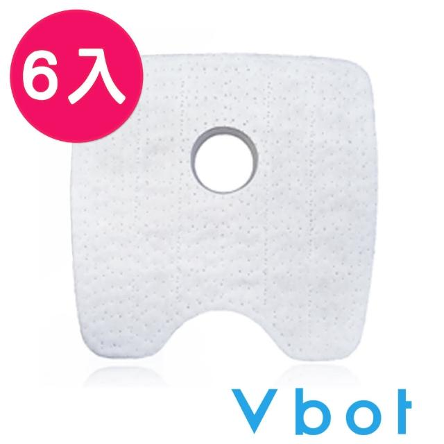 【Vbot】M625二代旗艦機專用二代極淨濾網(6入)