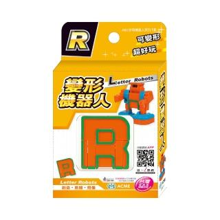【世一】變形機器人R:盒裝