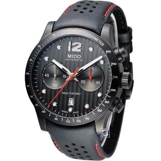 【美度 MIDO】Multifort 先鋒系列60小時計時機械錶(M0256273606100)