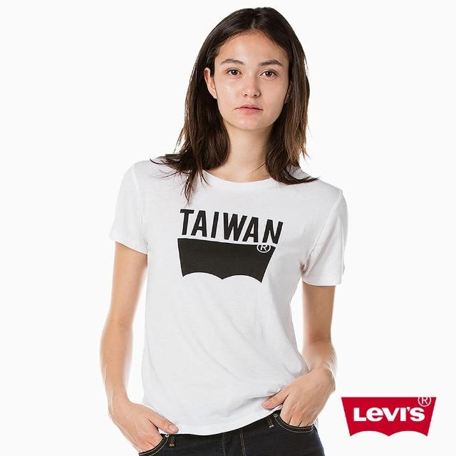 【Levis】獨家限量大無畏TAIWAN Tee 白-愛台灣熱售中