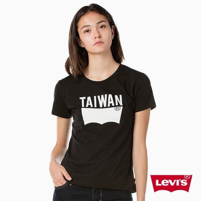 【Levis】獨家限量大無畏TAIWAN Tee 黑-愛台灣熱售中