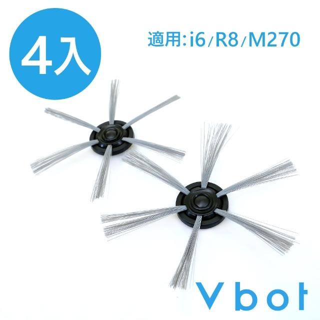 【Vbot】迷你型掃地機專用刷頭(4入)