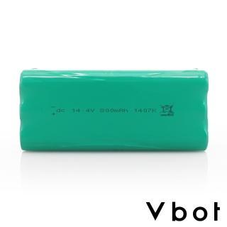 【Vbot】迷你型掃地機專用原廠電池