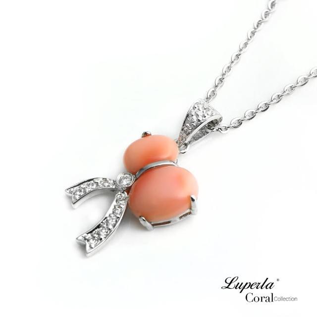 【大東山珠寶】金鑽粉紅珊瑚福祿項鍊(天然粉珊瑚)