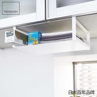 【YAMAZAKI】Plate層板收納籃(白)