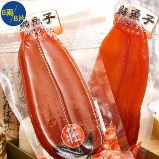 【莊國勝】特等獎金鑽烏魚子6兩8片 附禮盒+提袋(烏魚子)